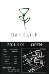 Bar Earth