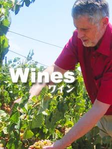 オーストラリア ワイン