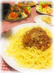 スパゲッティ・ボロネーゼ