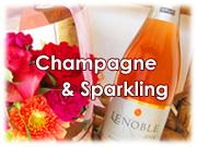 シャンパン&スパークリング