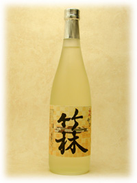 bottle No.0094