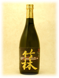 bottle No.0095