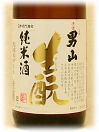 Label No.0171