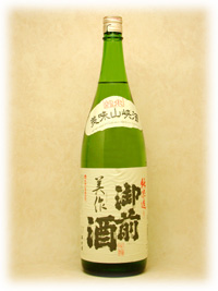 bottle No.0211