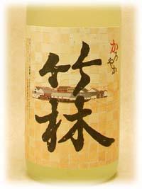 Label No.0235
