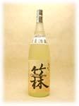 bottle No.0235