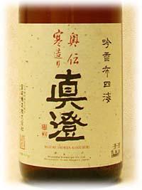 Label No.0266