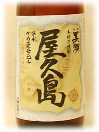 Label No.2332