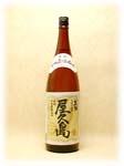 bottle No.2332