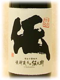 Label No.2780