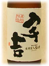 Label No.3784