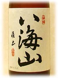 Label No.3803