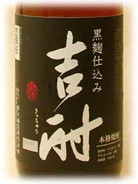 Label No.4507