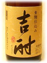 Label No.4508