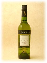 bottle No.4667