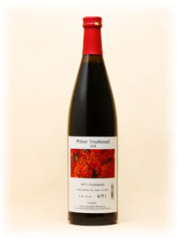 bottle No.5970