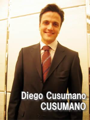 ディエゴ・クズマーノ
