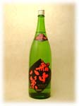 bottle No.0239