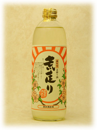 bottle No.00033