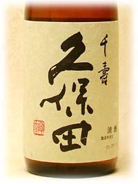 Label No.00071
