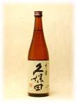bottle No.00071