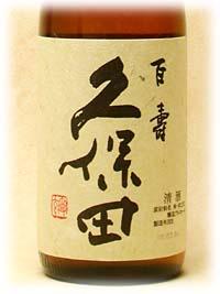 Label No.00072