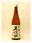 bottle No.00072