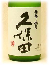 Label No.00073