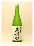 bottle No.00073