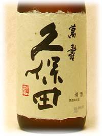 Label No.00074