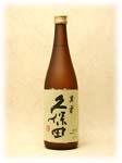 bottle No.00074