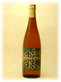 bottle No.00093