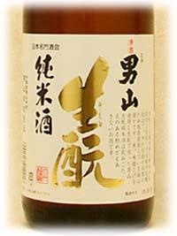 Label No.00171