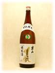 bottle No.00171