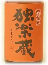 Label No.00205