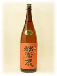 bottle No.00205