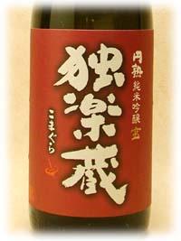 Label No.00206