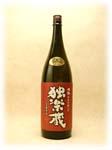 bottle No.00206