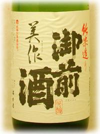 Label No.00211