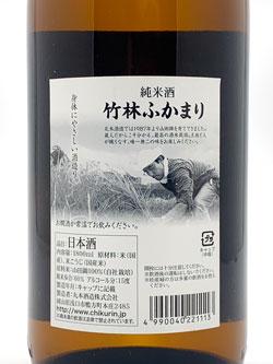 bottle No.00233