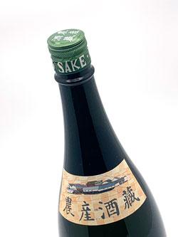 bottle No.00235