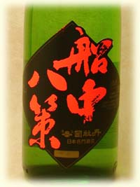 Label No.00239