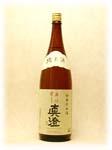 bottle No.00266