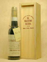 bottle No.01290