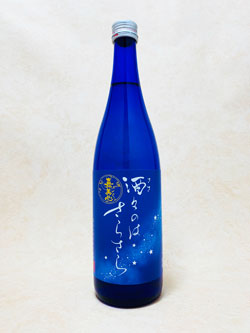 bottle No.01402