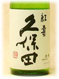 Label No.02321