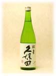bottle No.02321