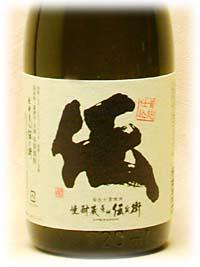 Label No.02781