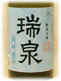 Label No.03050