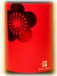 Label No.03301